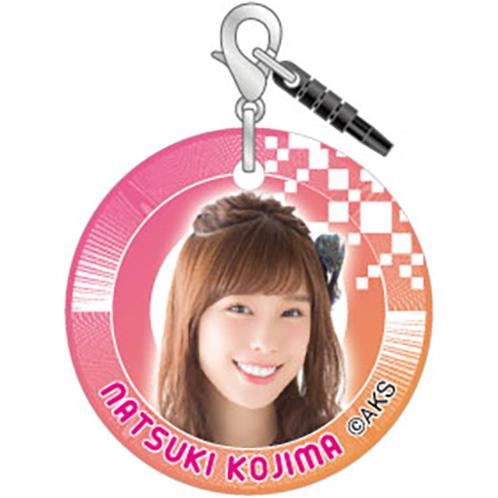 AKB48単独リクエストアワー セットリストベスト100 2016 推しイヤホンジャック 小嶋 菜月