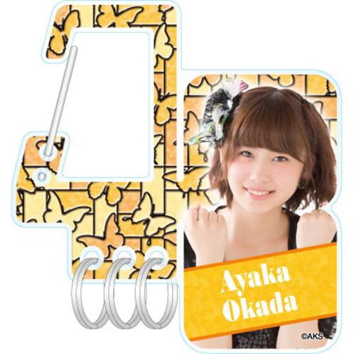 AKB48 推しアクリルカラビナ 岡田彩花