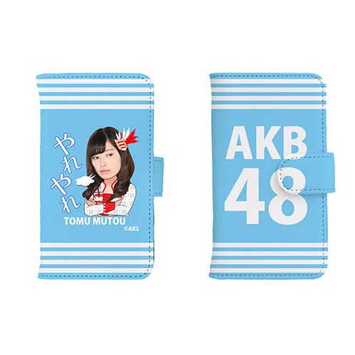 AKB48 45thシングル選抜総選挙 第一党記念 手帳型スマホケース 武藤十夢Ver.①