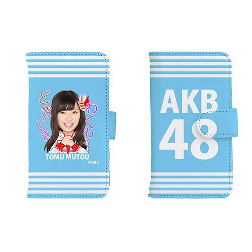 AKB48 45thシングル選抜総選挙 第一党記念 手帳型スマホケース 武藤十夢Ver.②