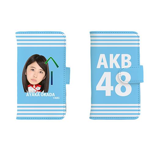 AKB48 45thシングル選抜総選挙 第一党記念 手帳型スマホケース 岡田彩花Ver.