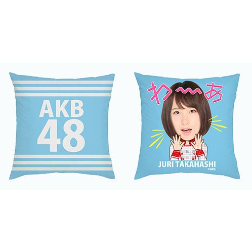 AKB48 45thシングル選抜総選挙 第一党記念 個別クッション 高橋朱里Ver.①