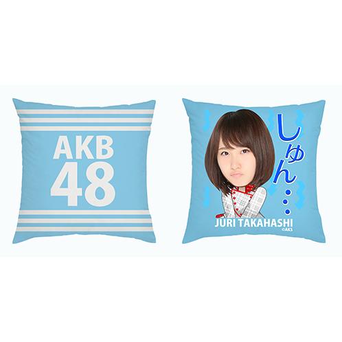 AKB48 45thシングル選抜総選挙 第一党記念 個別クッション 高橋朱里Ver.②