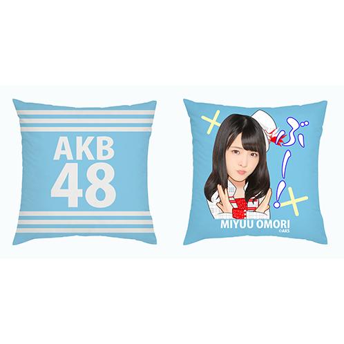 AKB48 45thシングル選抜総選挙 第一党記念 個別クッション 大森美優Ver.