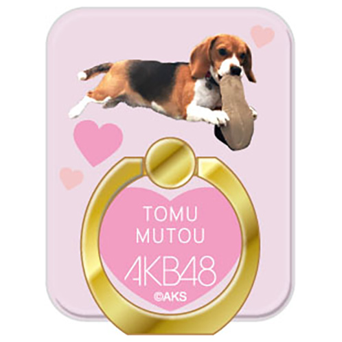 AKB48 メンバーデザイン推しスマホリング 武藤十夢