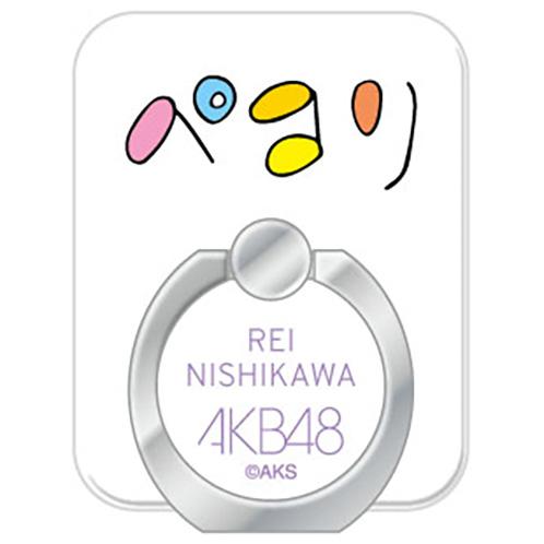 AKB48 メンバーデザイン推しスマホリング 西川怜