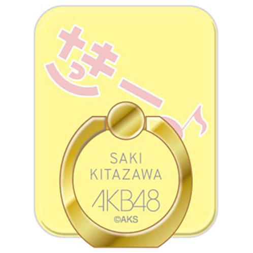 AKB48 メンバーデザイン推しスマホリング 北澤早紀
