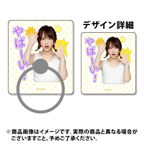 AKB48 MUSICスタンプ スマホリング 高橋朱里Ver.①