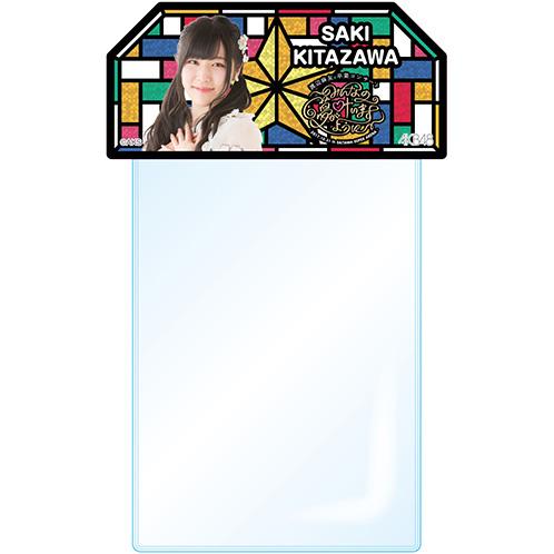 AKB48 渡辺麻友 卒業コンサート~みんなの夢が叶いますように~ 推しマルチホルダー 北澤早紀
