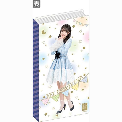 AKB48 メンバープロフィール推し3段フォトアルバム 西川怜