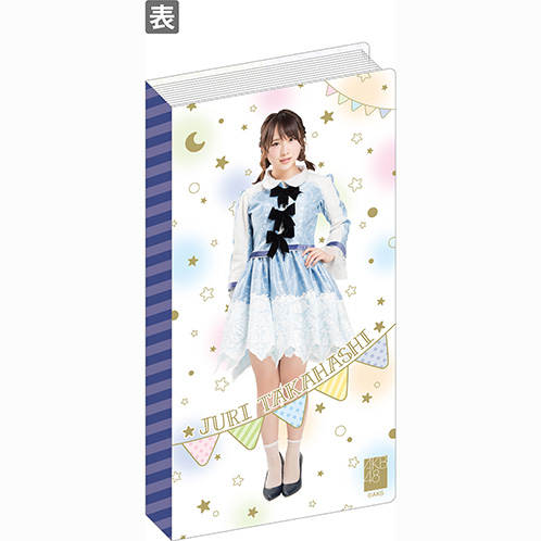 AKB48 メンバープロフィール推し3段フォトアルバム 高橋朱里
