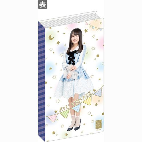 AKB48 メンバープロフィール推し3段フォトアルバム 山邊歩夢