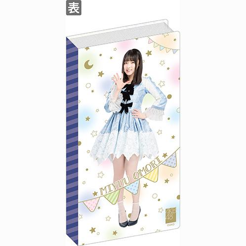 AKB48 メンバープロフィール推し3段フォトアルバム 大森美優