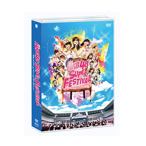 AKB48 スーパーフェスティバル~日産スタジアム、小(ち)っちぇっ!