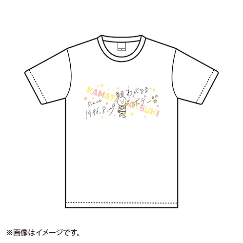 SKE48 生誕記念Tシャツ&メッセージカードセット 2019年8月度 鎌田菜月