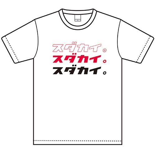 SKE48 生誕記念Tシャツ&メッセージカードセット 2019年10月度 須田亜香里