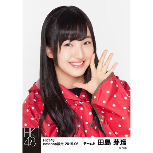 HKT48 2015年6月度net shop限定個別生写真5枚セット 田島芽瑠