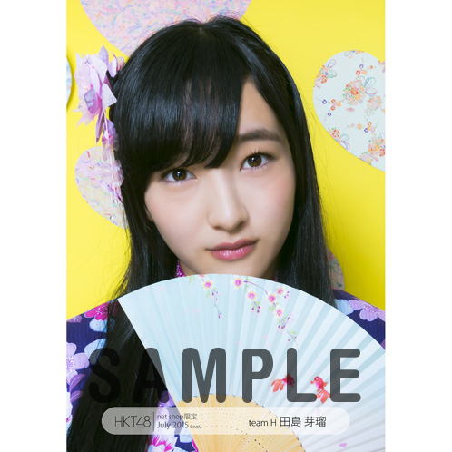 HKT48 2015年7月度net shop限定個別生写真5枚セット 田島芽瑠
