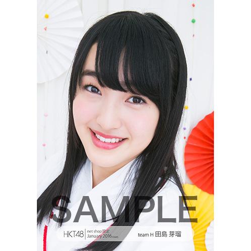 HKT48 2016年1月度 net shop限定個別生写真5枚セット 田島芽瑠