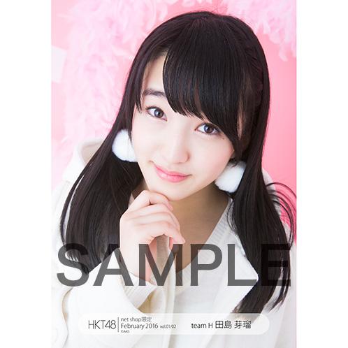HKT48 2016年2月度 net shop限定個別生写真5枚セット 田島芽瑠