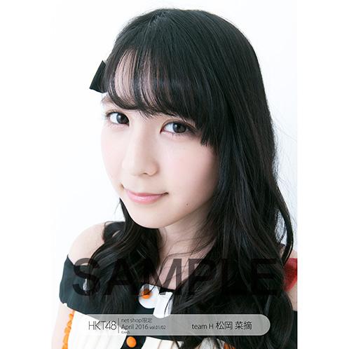 HKT48 2016年4月度 net shop限定個別生写真「ただいま恋愛中 公演衣装」5枚セット 松岡菜摘