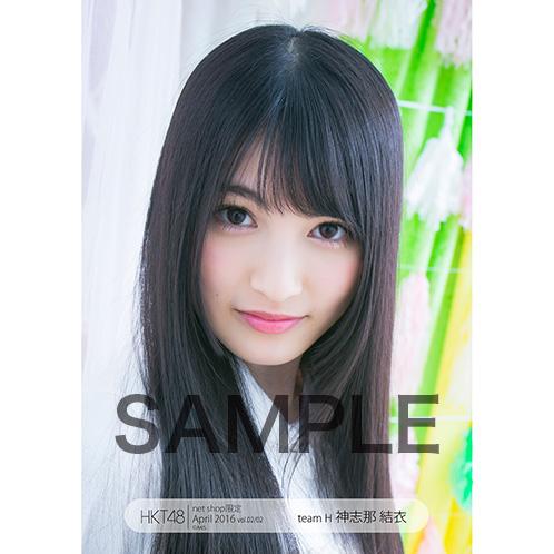 HKT48 2016年4月度 net shop限定個別生写真「ただいま恋愛中公演 アンコール衣装(パジャマ)」5枚セット 神志那結衣