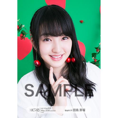 HKT48 2016年5月度 net shop限定個別生写真「いちご狩り」5枚セット 田島芽瑠