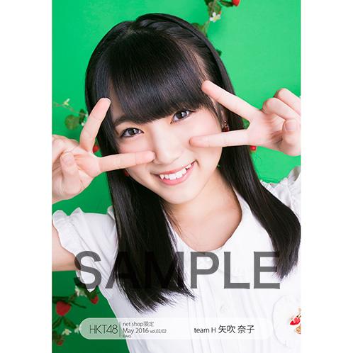 HKT48 2016年5月度 net shop限定個別生写真「いちご狩り」5枚セット 矢吹奈子