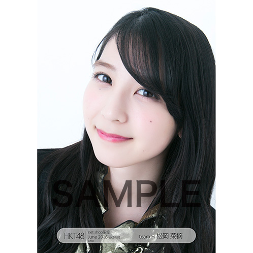HKT48 2016年6月度 net shop限定個別生写真「LOVE CHASE」衣装 5枚セット 松岡菜摘