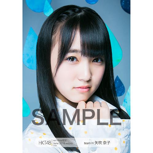 HKT48 2016年6月度 net shop限定個別生写真「レインコート」5枚セット 矢吹奈子