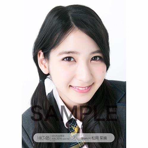 HKT48 2016年7月度 net shop限定個別生写真「ダルイカンジ」衣装 5枚セット 松岡菜摘