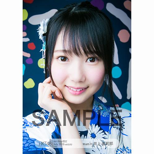 【HKT48】井上由莉耶 応援スレ☆45【ゆりや】YouTube動画>12本 ->画像>56枚
