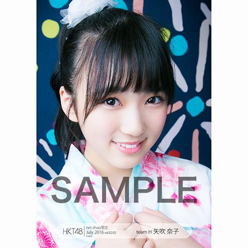HKT48 2016年7月度 net shop限定個別生写真「夏祭り」5枚セット 矢吹奈子