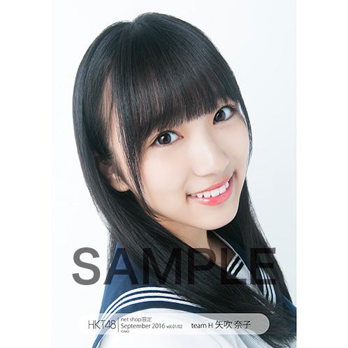 HKT48 2016年9月度 net shop限定個別生写真「ツアーメドレー」衣装 5枚セット 矢吹奈子
