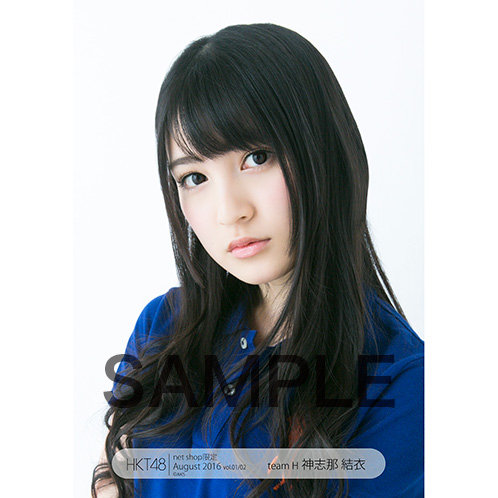 HKT48 2016年8月度 net shop限定個別生写真「アリーナツアー ポロシャツ」5枚セット 神志那結衣