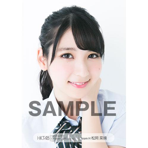 HKT48 2016年10月度 net shop限定個別生写真5枚セットvol.1 松岡菜摘