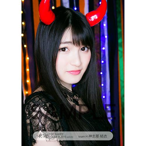 HKT48 2016年10月度 net shop限定個別生写真5枚セットvol.2 神志那結衣