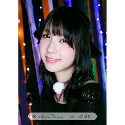 HKT48 2016年10月度 net shop限定個別生写真5枚セットvol.2 松岡菜摘