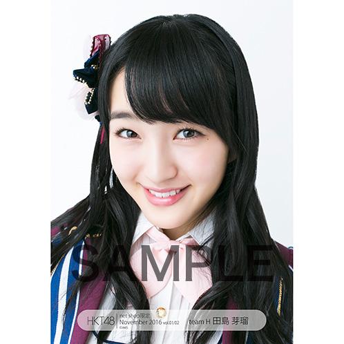 HKT48 2016年11月度net shop限定個別生写真5枚セットvol.1 田島芽瑠