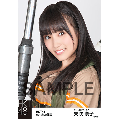 AKB48グループ 第7回じゃんけん大会2016 net shop限定個別生写真5枚セット 矢吹奈子