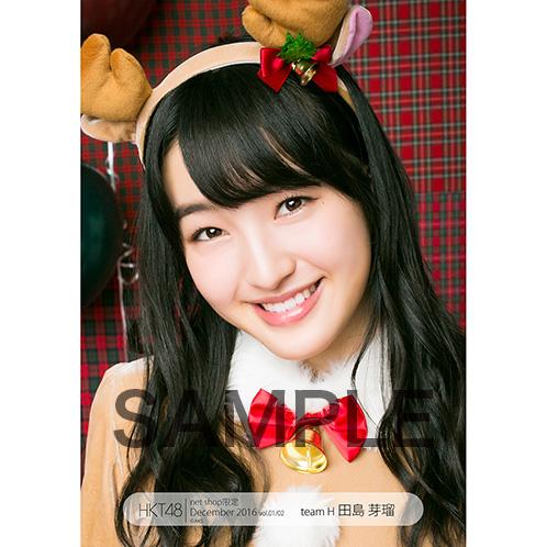 HKT48 2016年12月度net shop限定個別生写真5枚セットvol.1 田島芽瑠