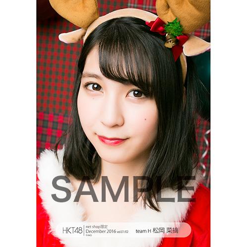 HKT48 2016年12月度net shop限定個別生写真5枚セットvol.1 松岡菜摘