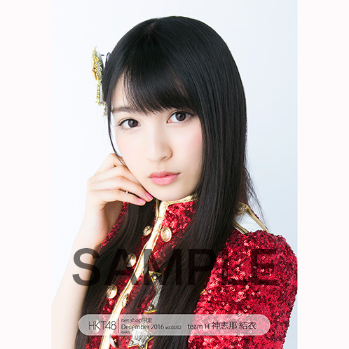 HKT48 2016年12月度net shop限定個別生写真5枚セットvol.2 神志那結衣
