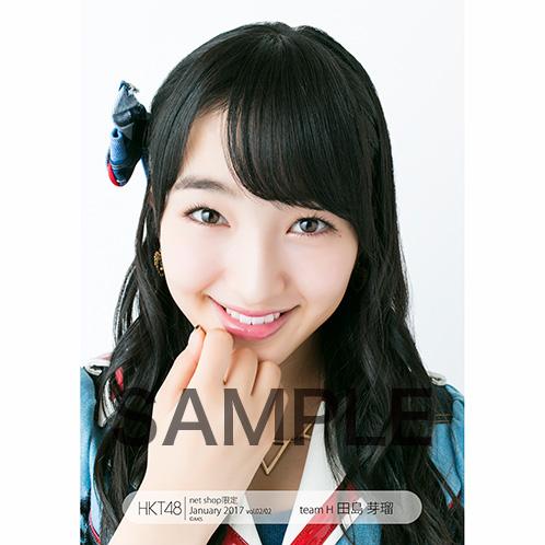 HKT48 2017年1月度net shop限定個別生写真5枚セットvol.2 田島芽瑠