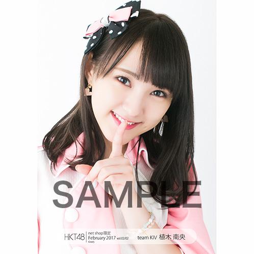 【HKT48】植木南央応援スレ☆42【なお】©2ch.netYouTube動画>4本 ->画像>388枚