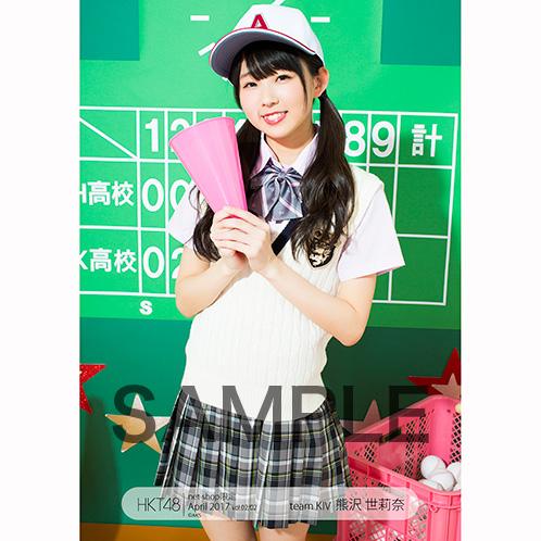 【HKT48】熊沢世莉奈 応援スレ19.1【がんばり〜ぬ】©2ch.netYouTube動画>34本 ->画像>1617枚