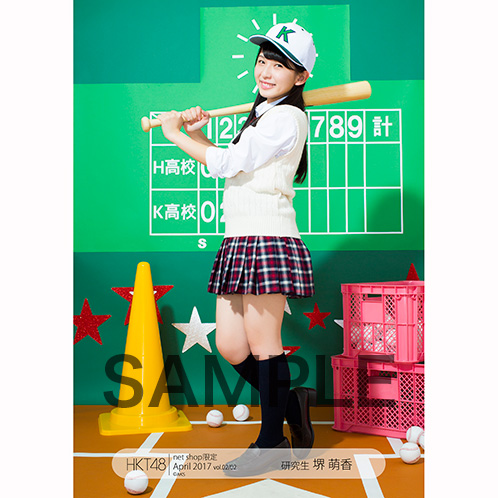 【博多の】HKT48★1472【本スレ】©2ch.netYouTube動画>2本 ->画像>312枚