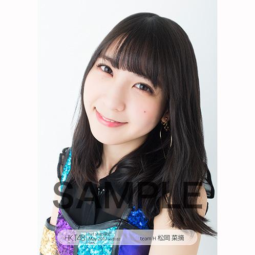 HKT48 2017年5月度net shop限定個別生写真5枚セットvol.1 松岡菜摘