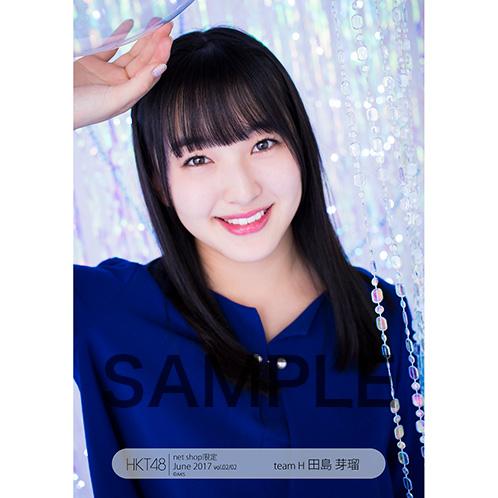 HKT48 2017年6月度net shop限定個別生写真5枚セットvol.2 田島芽瑠