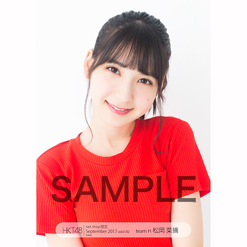 HKT48 2017年9月度 net shop限定個別生写真5枚セットvol.1 松岡菜摘